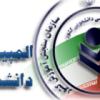 برگزاری بیست و دومین المپیاد _ علمی دانشجویی کشور در سال ۱۳۹۶