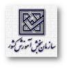 اطلاعیه سازمان سنجش آموزش کشور در خصوص پذیرفته شدگان نهایی حافظان محترم کل قرآن مجید در سال ۱۳۹۶