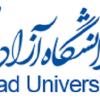 دفترچه های کاردانی دانشگاه آزاد(نیمسال اول ۹۸-۹۷ ) :