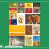 نمایشگاه کتاب کودک و نوجوان ازاول تا آخرآبان تحت عنوان «کتاب، کتاب است» در کتابخانه مرجع کانون پرورش فکری