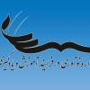 ابلاغ شیوه نامه « جشنواره نوآوری در فرآیند آموزش و یادگیری»