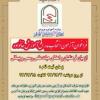 ثبتنام مدرس آموزش خانواده توسط  انجمن اولیا و مربیان وزارت آموزش و پرورش