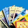ثبت نام کتاب تک جلدی برای معلمان و دانش آموزان